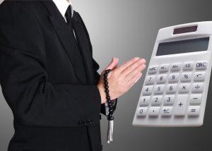葬儀の費用を安くする方法